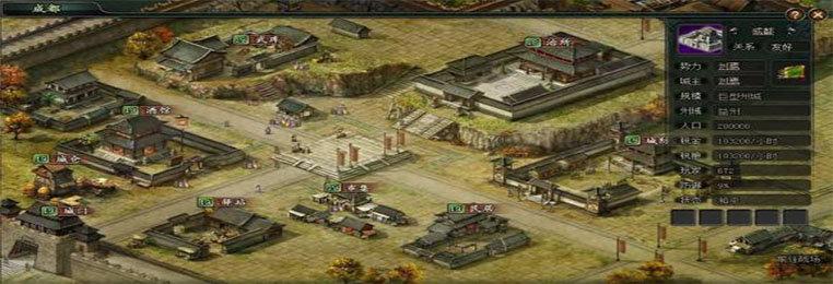 三国经营建设类游戏推荐-可以经营建设国家的三国游戏下载