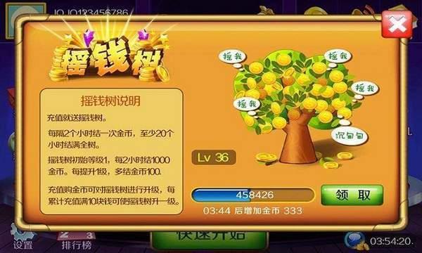 天天斗牛2017安卓版