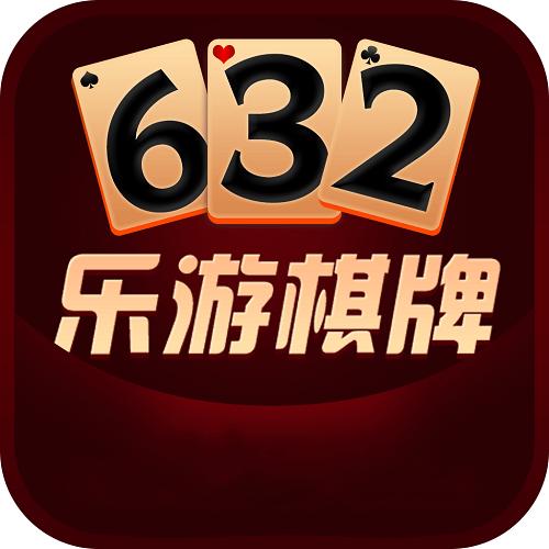 乐游棋牌官网版