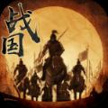 世界征服者3战国征服者七雄争霸mod正式版