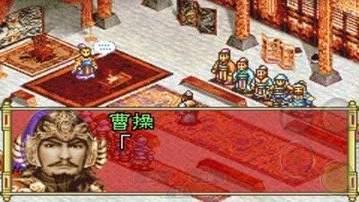三国志孔明传最新版