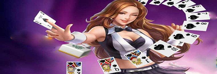 不充钱的三张牌手游-不需要充钱的三张牌-不充钱的三张牌2021游戏合集