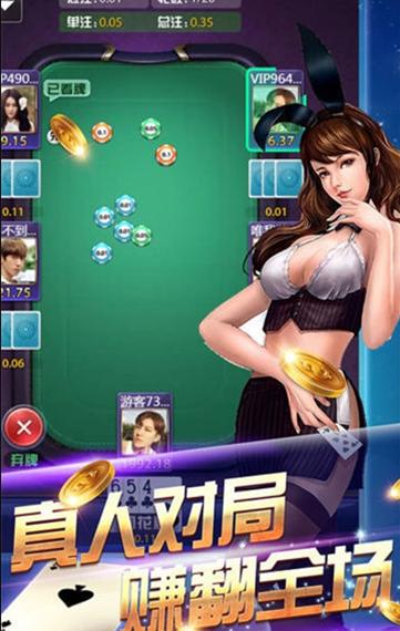 全民斗牛官网版