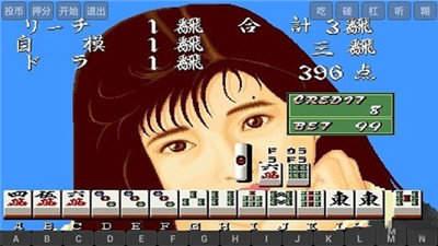 电子基盘手机版无限币永久版