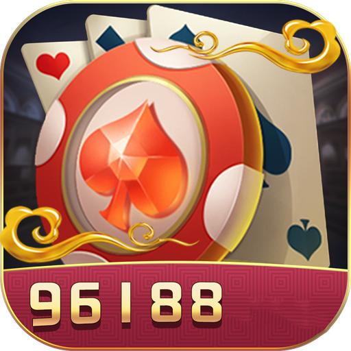 96188宝石娱乐棋牌