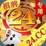24vip贵宾棋牌官方版