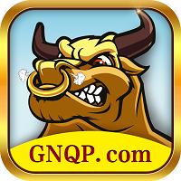 公牛棋牌guqp最新版