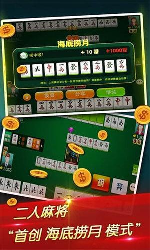 吉祥棋牌三打一官网版