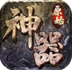 麻探游戏原始神器版