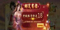 新人注册送18元彩金棋牌大全-棋牌上线送18元彩金游戏合集