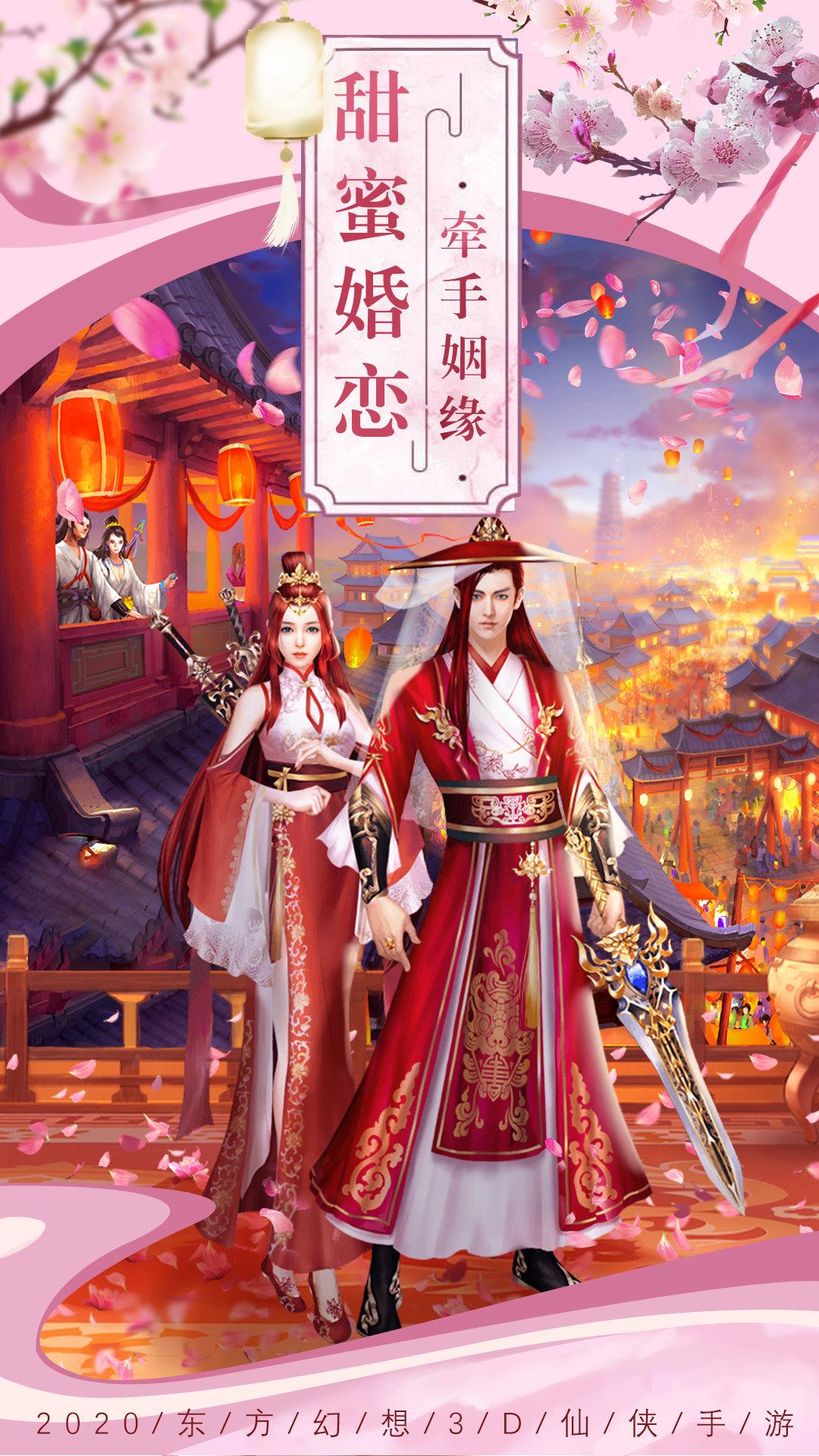 妖姬物语红包版