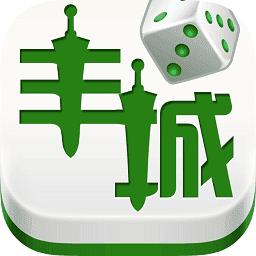 瓜瓜丰城双剑棋牌手机安卓版