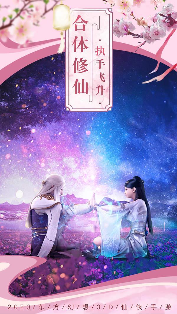剑侠情缘2剑歌行官方版
