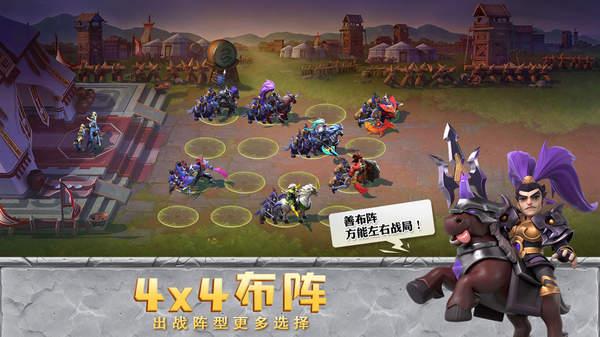 少年三国志零s2赛季版