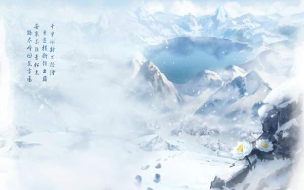 仙剑奇侠传7手机版