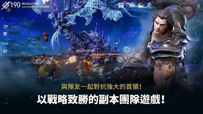 剑灵革命中文版