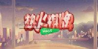 热火棋牌官网安卓版-热火棋牌2019新版-热火棋牌游戏合集