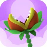 贪吃小植物