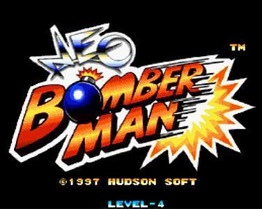 炸弹人游戏官方版