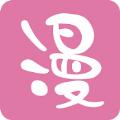 青青漫画app