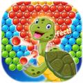 泡泡龟射击游戏红包版