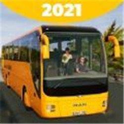 越野巴士2021