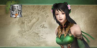 真三国无双7系列游戏全版本合集