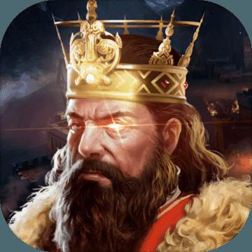王权争霸官网版