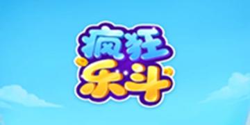疯狂乐斗6.6.9.2红包版合集
