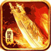 1.85赤战火龙最新版