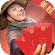 武圣屠龙经典超变传说新春版