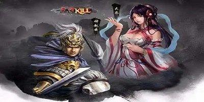 三国kill历史版本合集
