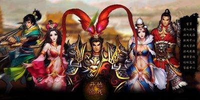 龙将霸业手机版游戏合集