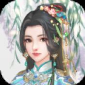 梵净小妖之三世缘最新版