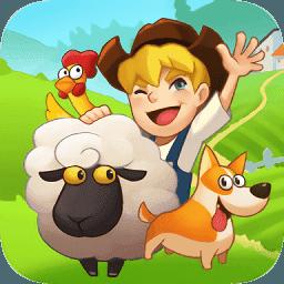 丰收农场app