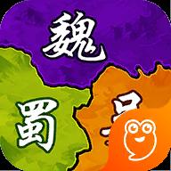 妖姬三国2变态版