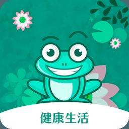青蛙跳跳乐红包版