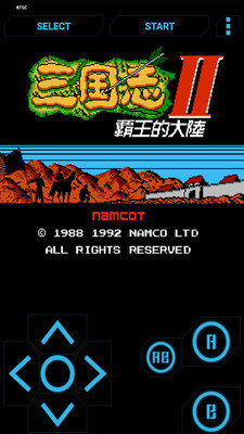 三国志2霸王的大陆汉化安卓版