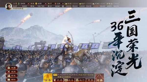 三国志战略版赤壁之战版