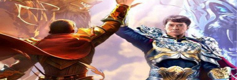 龙之战神传奇手游下载-龙之战神传奇(大刀护卫)-龙之战神版本的传奇合集