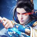 仙剑98柔情版