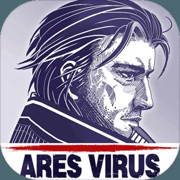 阿瑞斯病毒最新破解版2021