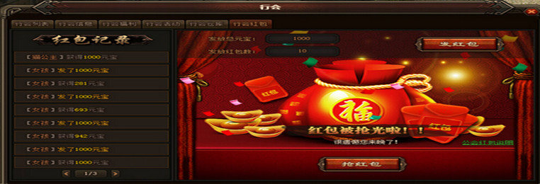 传奇类能爆红包游戏-可以爆红包的传奇游戏-轻松爆红包的传奇类游戏合集