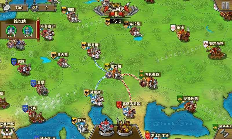 欧陆战争5最新破解版