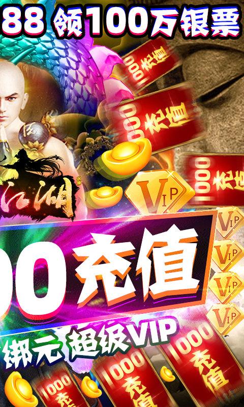 神谕幻想送千元充值版
