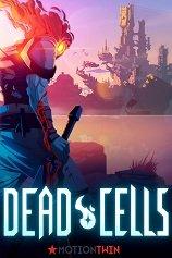 死亡细胞Dead Cells破解版