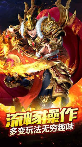 魔龙传说180官网版