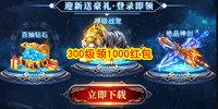 抖音推荐的300级领1000红包的仙侠手游-升到300级领1000红包的游戏推荐