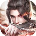 灵剑九州红包版