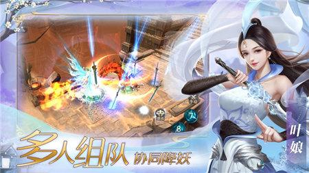 剑灵九州手游